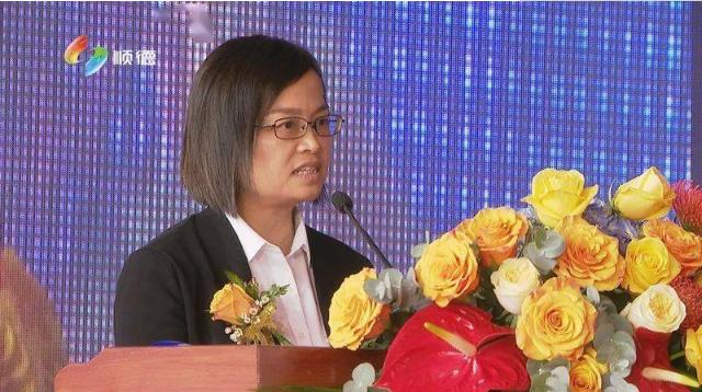 第21届顺德(伦教)国际木工机械博览会开幕.png