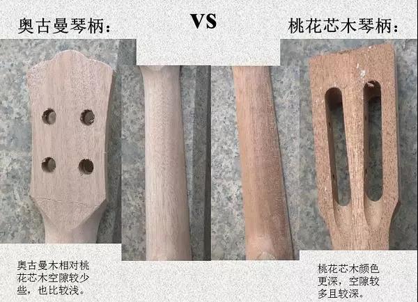 自营木材——加蓬奥古曼!.jpg