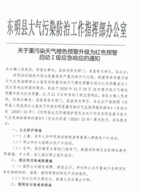 木材模板厂停工停产预期强烈,建议需求用户提前备货!.png