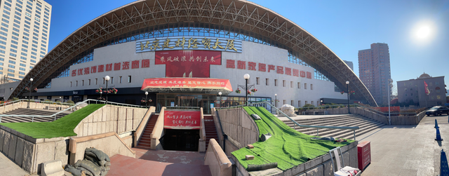 """又一家家居卖场告别,""""京城高新建材第 一家""""月底闭店!.png"""