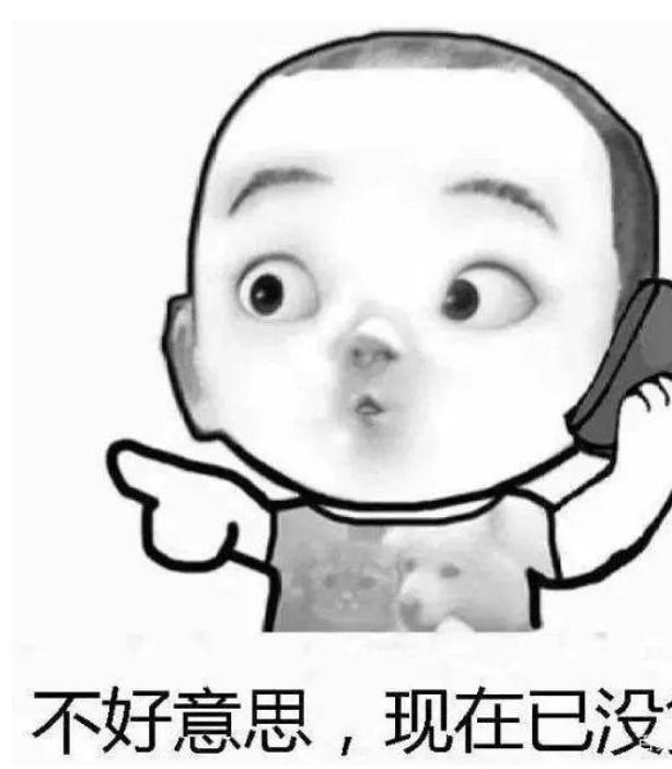 广东白松持续缺货,价格一路飙涨还没货!.png