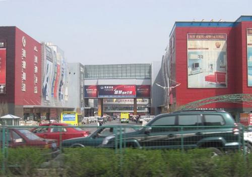 乌鲁木齐三大建材市场.png