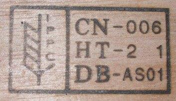 进口木托盘标识不合规当处罚