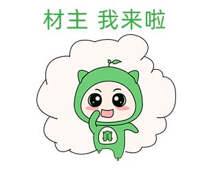 真木网—木材行业领军品牌.png