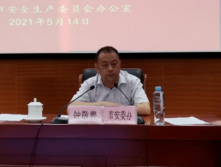 柳州召开木材加工企业安全生产工作推进会