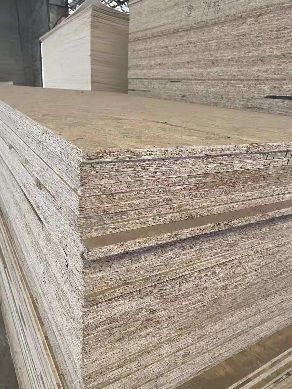 巴西法院对木材出口规定判决阻碍了司法调查