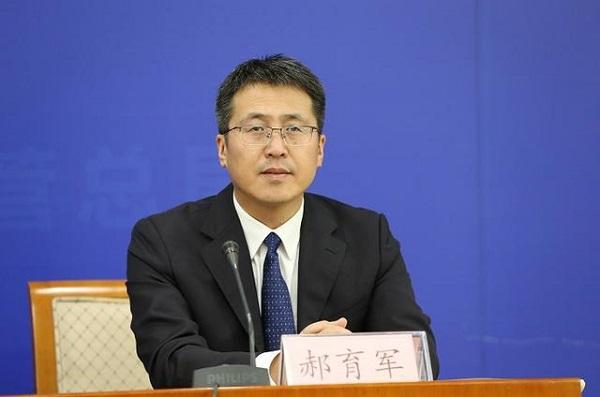 国家林草局科技司司长郝育军解读4项人造板行业推荐性国家标准