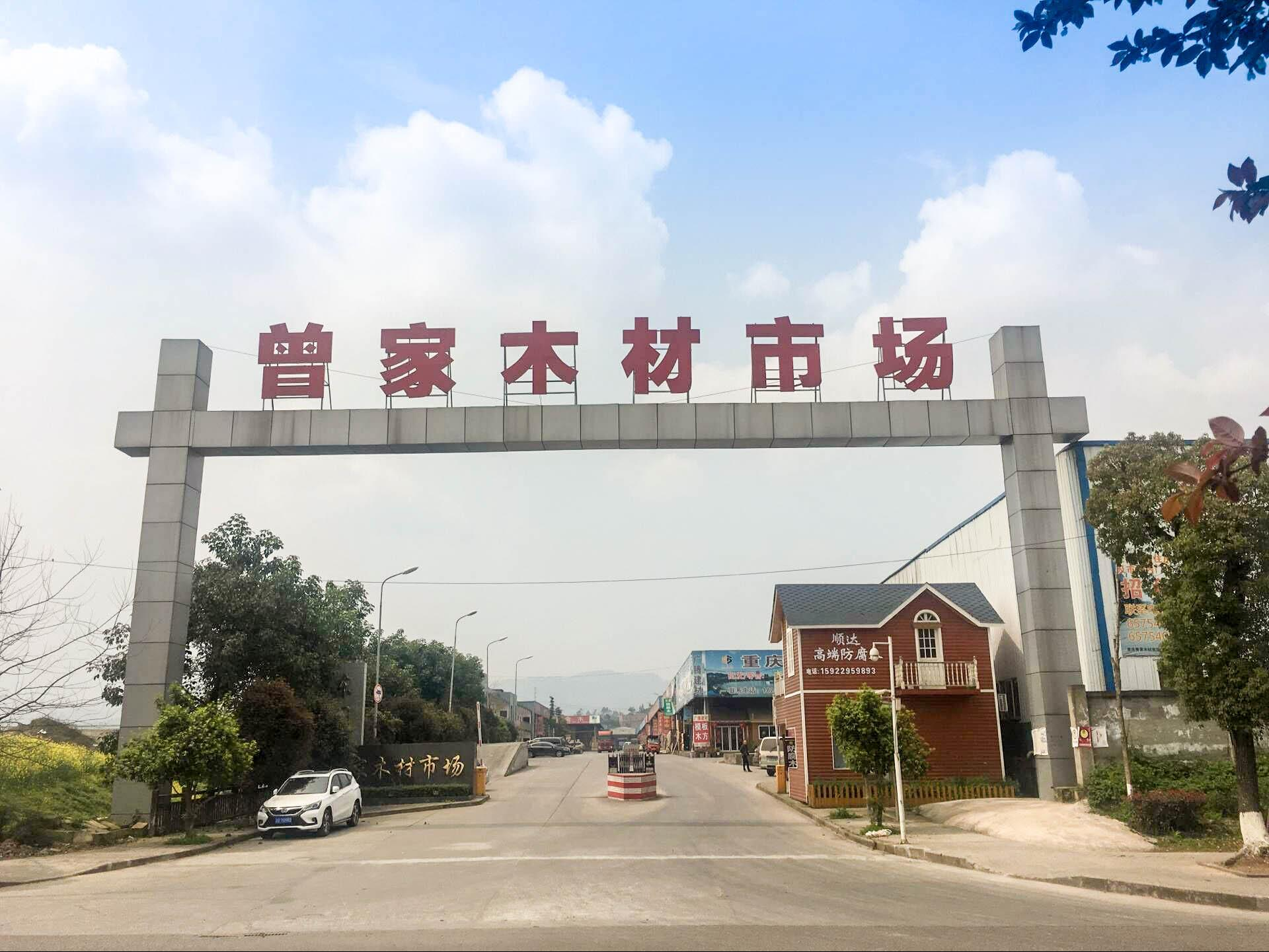 重庆最大木材市场将落何处?