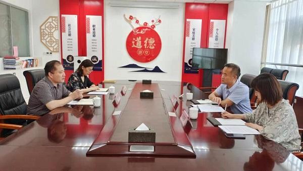 费县投资促进中心一行到临沂调研板材产业发展