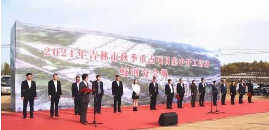 投资1亿元 吉林蛟河华善高端板材加工项目开工