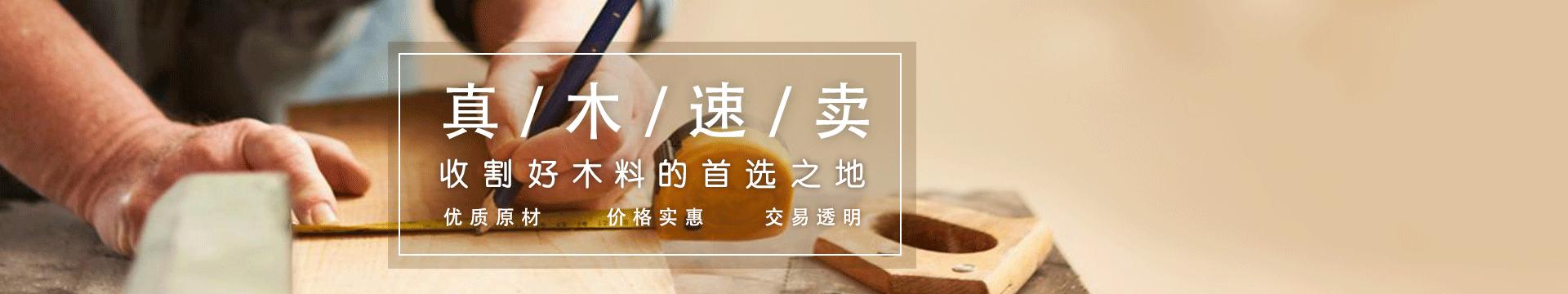 AG亚游集团網-AG亚游集团速賣